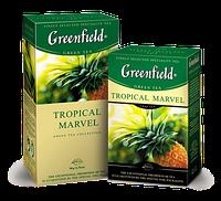 Чай зеленый Tropical Marvel ТМ Гринфилд
