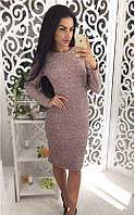 Персиковое платье миди ангора (код 091) Реплика