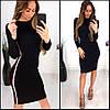 Черное платье с лампасами Dorotti (код 158) Реплика