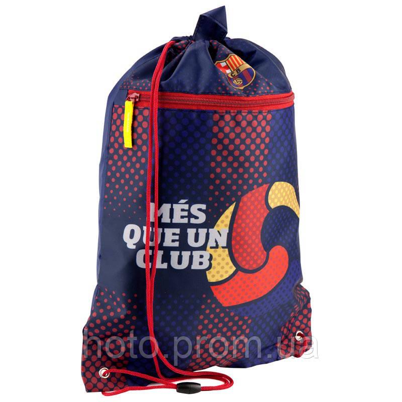 478fbb8e1d61 Сумка для обуви с карманом Kite FC Barcelona BC18-601M: продажа ...