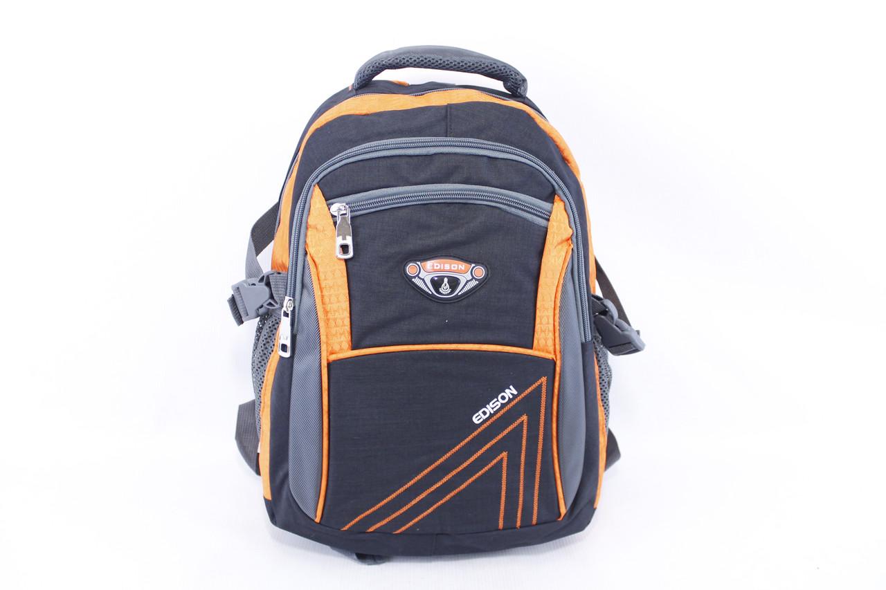 """Подростковый школьный рюкзак """"Edison 916"""""""