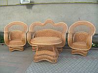 """Набор плетенной мебели для сада """"Королевский"""""""