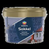 Краска для бетонного цоколя ESKARO Sokkel, TR, 9л