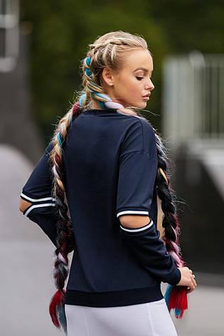 eb373f457d18 Молодежный женский свитшот с разрезами на локтях кофта Ламоли д/р темно- синий,