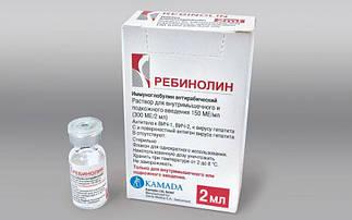 Ребинолин — первая помощь при укусе животных
