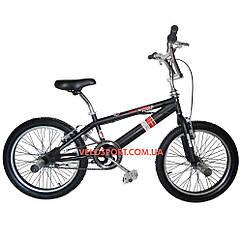 Велосипед BMX Azimut Cobra 20 дюймов