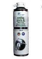 Масло-спрей для стоматологических наконечников, Mineral Dental Oil, Германия