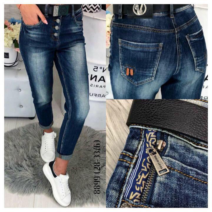 3c026710fae04 Стильный женские джинсы Бойфренд ASW оптом, цена 310 грн., купить в Одессе  — Prom.ua (ID#745475061)
