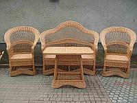 """Плетеный набор   мебели из лозы """"Капля книзу """""""