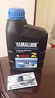 Yamalube 2 stroke Моторное масло для 2-такт. лодочных моторов 1л