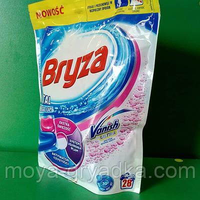 Bryza, капсули для прання, 28 штук