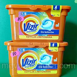 Капсули для прання Vizir, 11 шт