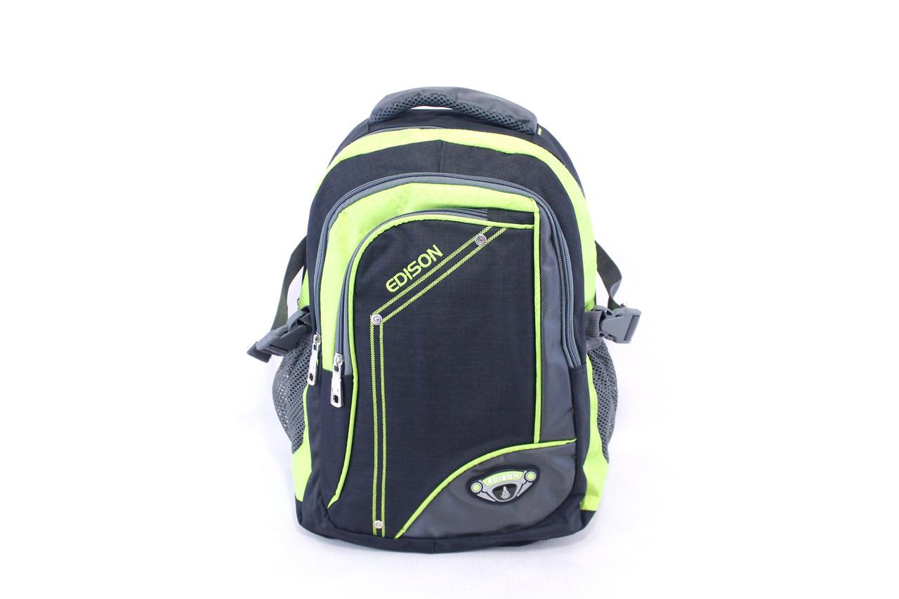 """Підлітковий шкільний рюкзак """"Edison 915"""""""