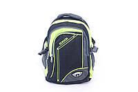 """Подростковый школьный рюкзак """"Edison 915"""", фото 1"""
