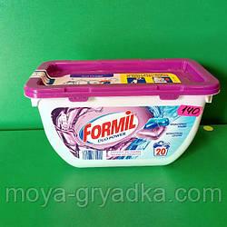 Formil, капсули для прання кольорових речей, 20 штук, 2 в 1