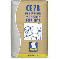 CE 78 TRESS RAPIDE шпаклевка Semin (Семин)