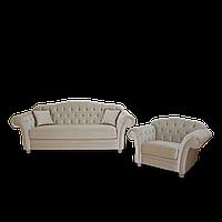 Комплект мягкой мебели Филипп ткань Genova