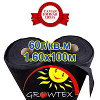 Агроволокно 60г\м.кв 1,6*100 Черное Growtex