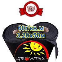 Агроволокно 60г\м.кв 3,2*50 Черное Growtex
