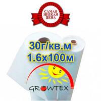 Агроволокно 30г\м.кв 1,6*100 Белое Growtex
