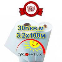 Агроволокно 30г\м.кв 3,2*100 Белое Growtex