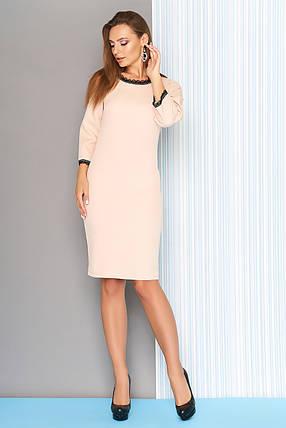 Осеннее платье средней длины по фигуре расклешенный рукав три четверти молоко, фото 2