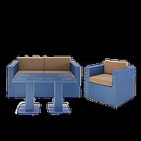 Комплект садовой мебели Мартин