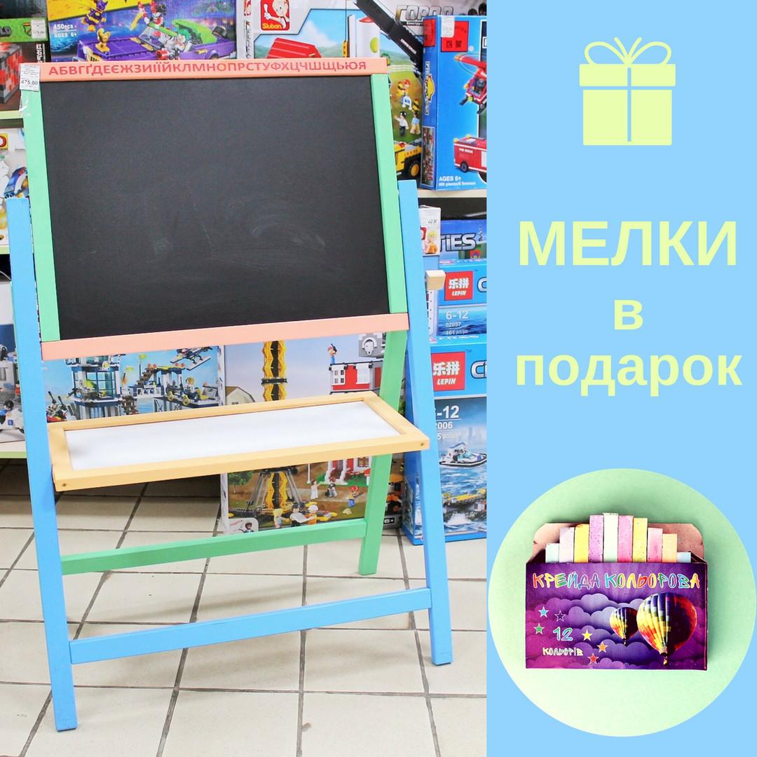Мольберт крутяшка двосторонній пофарбований магнітний для малювання крейдою й маркерами для дітей