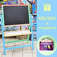 Мольберт крутяшка двосторонній пофарбований магнітний для малювання крейдою й маркерами для дітей, фото 1
