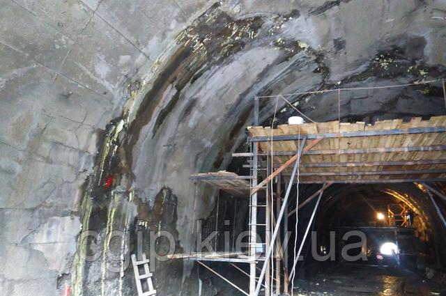 Гидроизоляция (инъектирование) тоннелей