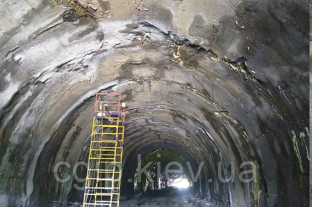 Устранение протеканий в тоннеле