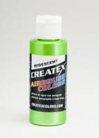 Краска для аэрографии Createx Colors -5507 - Iridescent Green