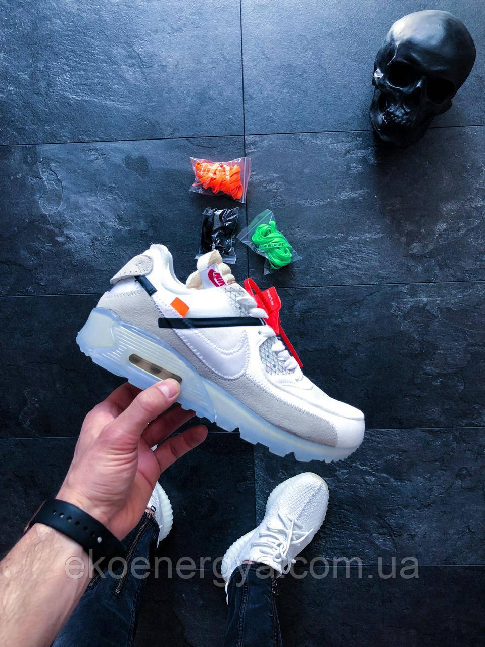 Кроссовки в Стиле Off-White X Nike Air Max 90 — в Категории