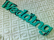 Слово WEDDING слово для декора