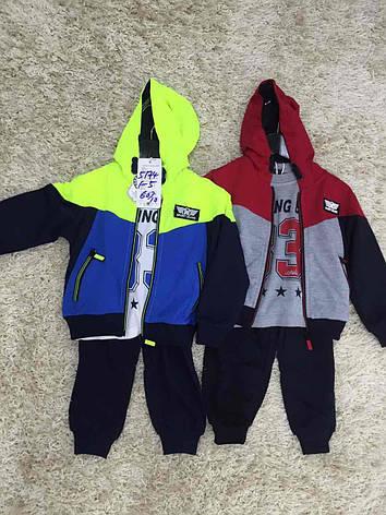 49c0267fc3d2 Спортивный костюм тройка для мальчика 1-5 лет кофта+брюки+футболка ...