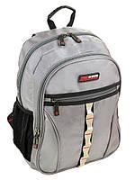 Серый городской рюкзак 8823 grey, фото 1