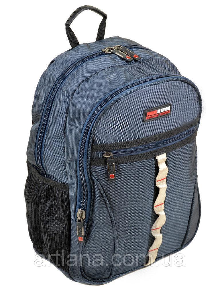 Синий городской рюкзак 8823 blue, фото 1