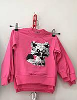 Кофта для девочки 1-4(2 модели, цвета)
