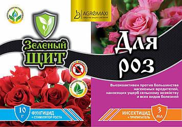 """Инсекто-фунгицид """"Зеленый щит"""" Роза 3 мл+12мл Агромакси (лучшая цена купить оптом и в розницу)"""