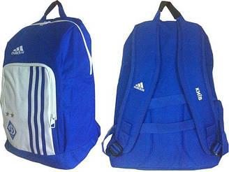 Оригинальный рюкзак Adidas ФК Динамо Киев