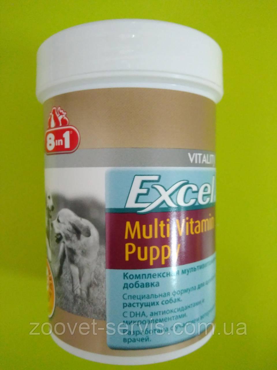 Мультивитамины для щенков8 в 1 Эксель Muiti Vitamin Puppy 100 табл