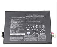 Аккумуляторная батарея (АКБ) для Lenovo L11C2P32/L12D2P31 (S6000 IdeaTab/A10-70 (A7600) IdeaTab/A7-10 Tab 2/S2110)