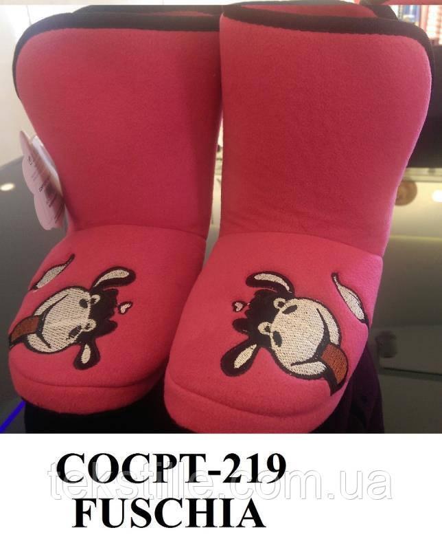Домашняя обувь сапожки Cocoon