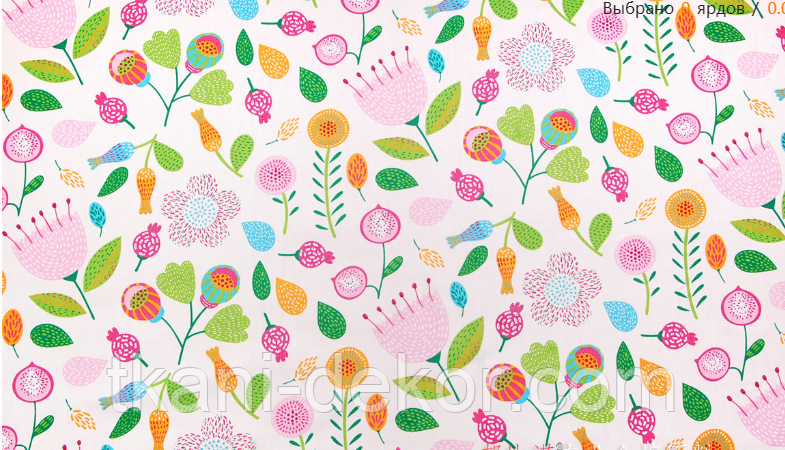 Сатин (хлопковая ткань) цветные розовые бутоны