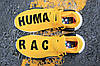 Мужскиекроссовки adidas Pharrell Williams NMD Human Race Yellow (Адидас Фарель) желты, фото 7