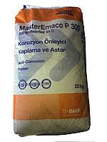 Антикоррозионная грунтовка и праймер  MasterEmaco P 300 (упак. 20 кг)