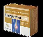 Хондроэтин форте, 30 таблеток