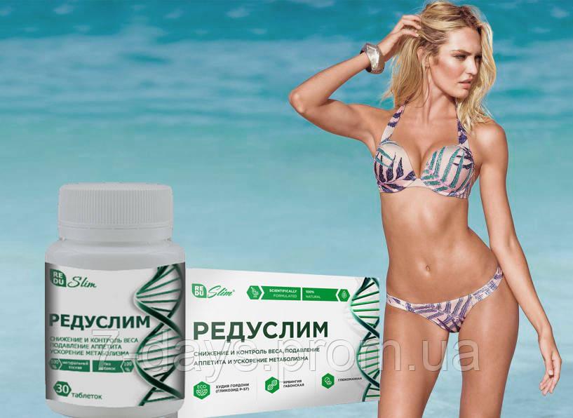 сайт редуслим для похудения тщеславия