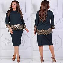 Костюм БАТАЛ тройка юбка+брюки+кофта , фото 2