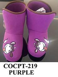 Домашнє взуття чобітки Cocoon